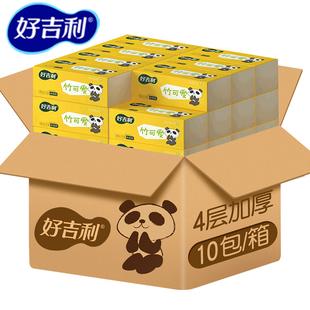 【好吉利】抽纸4层10包一箱