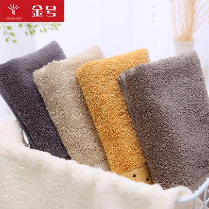 金号 纯棉A级毛巾 2条 12.6元包邮