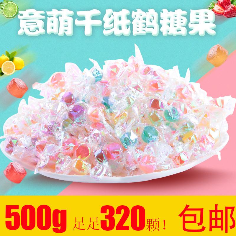 意萌 千纸鹤 水果糖 500g 9.9元包邮(混合口味)