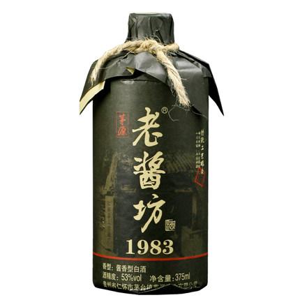赖祖 老酱坊 酱香型白酒 375ml 9.9元包邮
