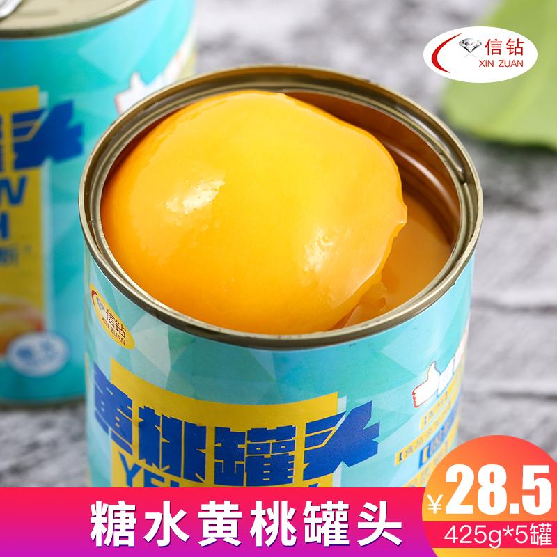 【信钻】黄桃水果罐头425g*5罐 券后18.5元包邮