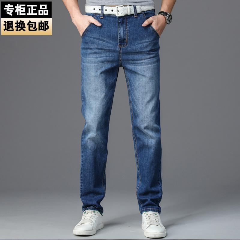 男士青年时尚薄款牛仔裤 券后25元包邮