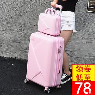 2019年淘宝特惠商品推荐 3月25日-推荐大优惠