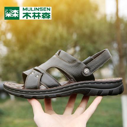 木林森 男士 休闲 真皮凉鞋 59元包邮