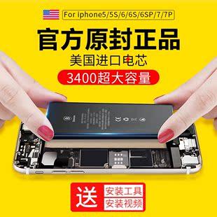 腿iPhone6电池48 iPhone品胜电池39 小天鹅8公斤滚筒2499 优惠分