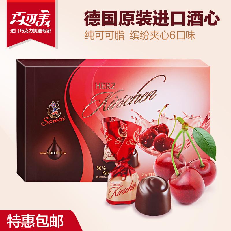 萨洛缇 樱桃酒心巧克力 礼盒装 250g 28元包邮