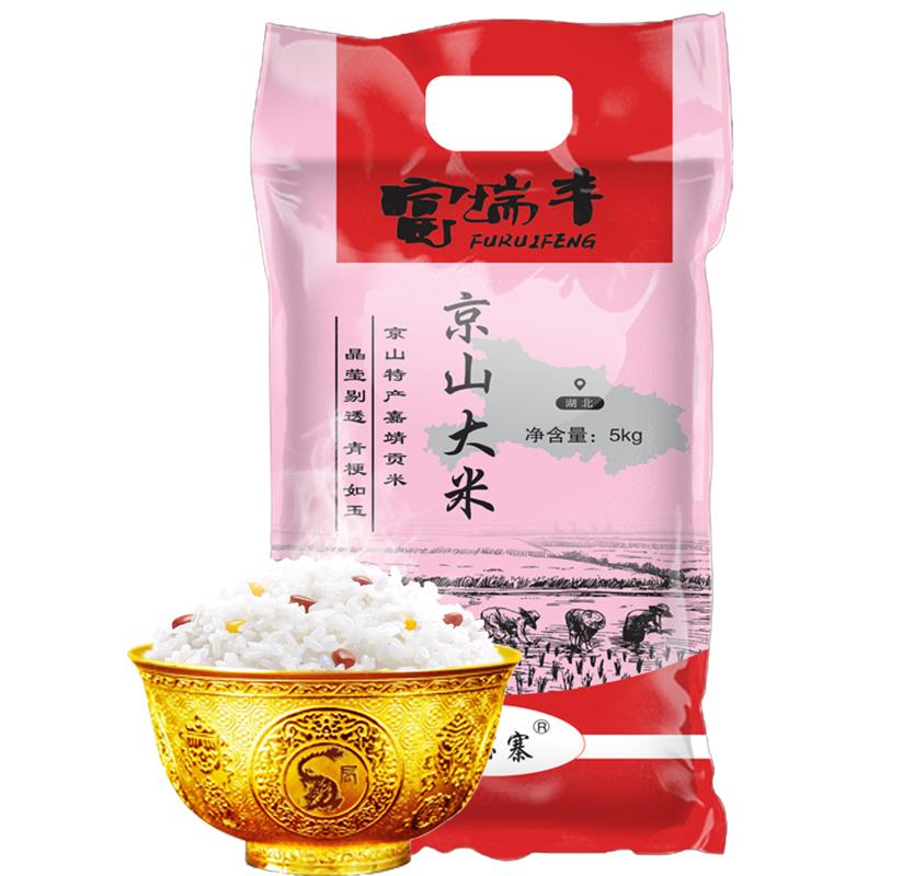 【京山桥米】农家丝苗长粒香大米10斤 券后29.9元包邮