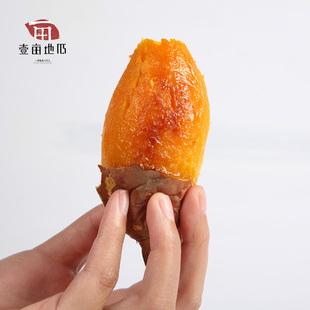 【壹亩地瓜】21度蜜山东地瓜新鲜蜜薯5斤
