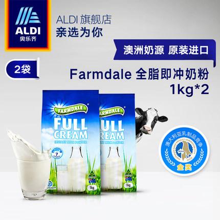 澳洲进口 FARMDALE 脱脂奶粉 1000g*2袋 69元包邮