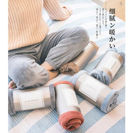 仙女珊瑚绒暖暖裤睡裤 22.8元包邮