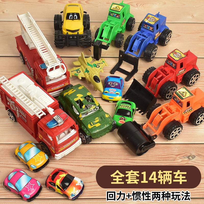 儿童回力玩具车工程/消防/军事14只套装 券后16.9元包邮