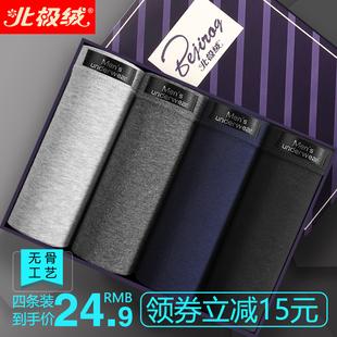Re:雨刷器5元纳米液体手机膜5.8元欧美龙空调挡风板5.8元本色抽纸36包28.8元可孚体 ..
