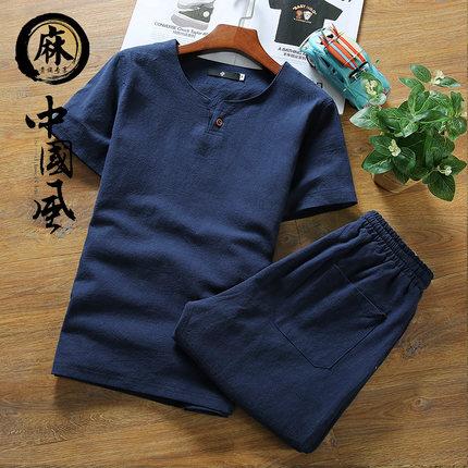 英伦费雷 中国风 男士 复古亚麻套装 29.9元包邮
