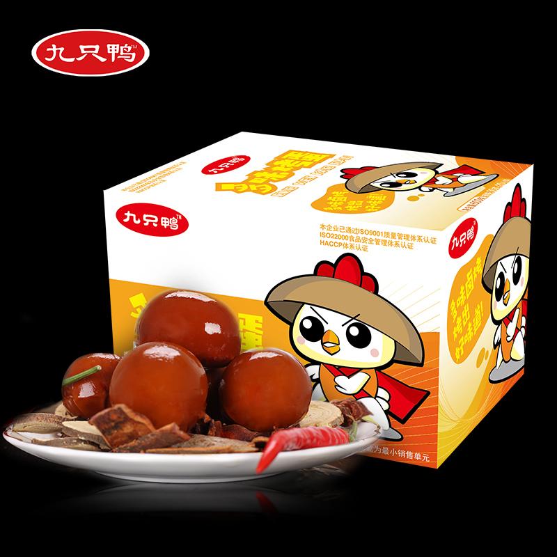 【九只鸭】多味烤蛋盒装30g*20小包 满减+券后16.9元包邮