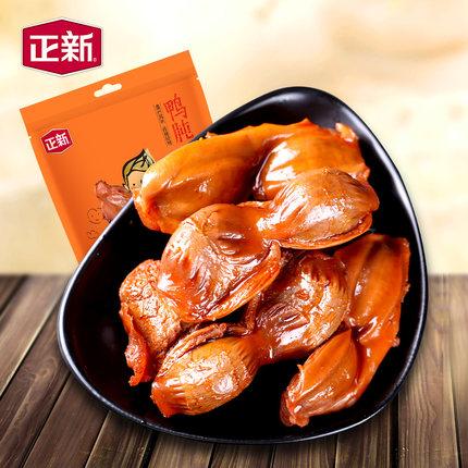 正新 酱香卤味鸭肫 5-6个 9.9元包邮(第二袋3元)