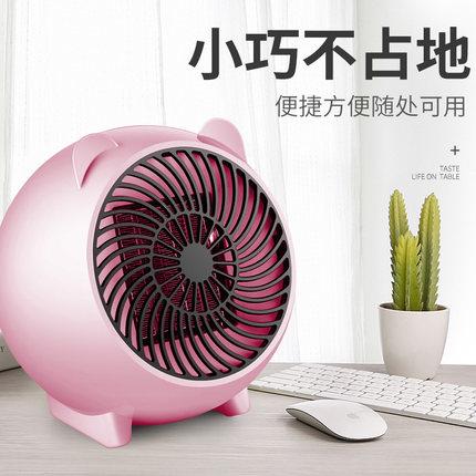 么么兔 家用取暖器 500W 19.9元包邮