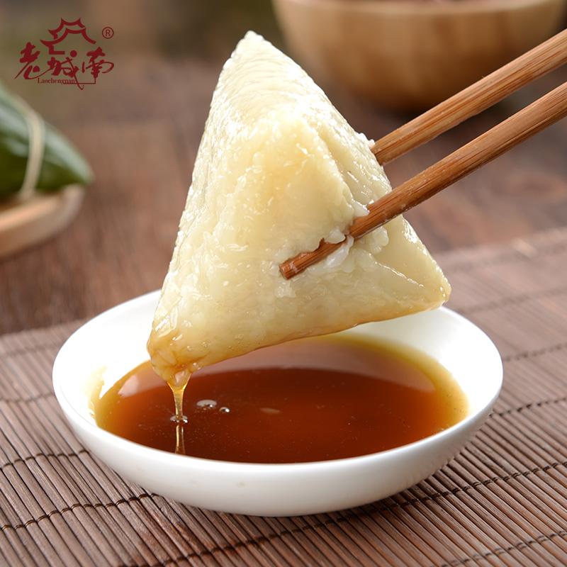 【老城南】原味糯米粽子100g*8只 券后14.9元包邮