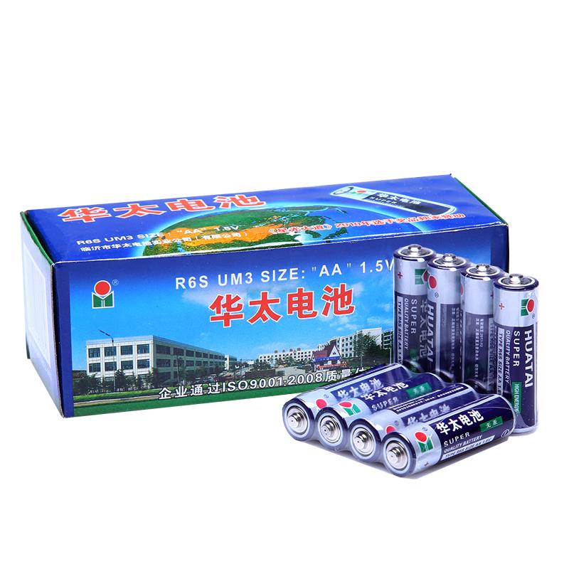【华太】5号7号AAA碳性干电池40粒 券后9.9元包邮