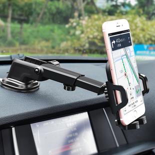 【索瑞尔】车载手机支架