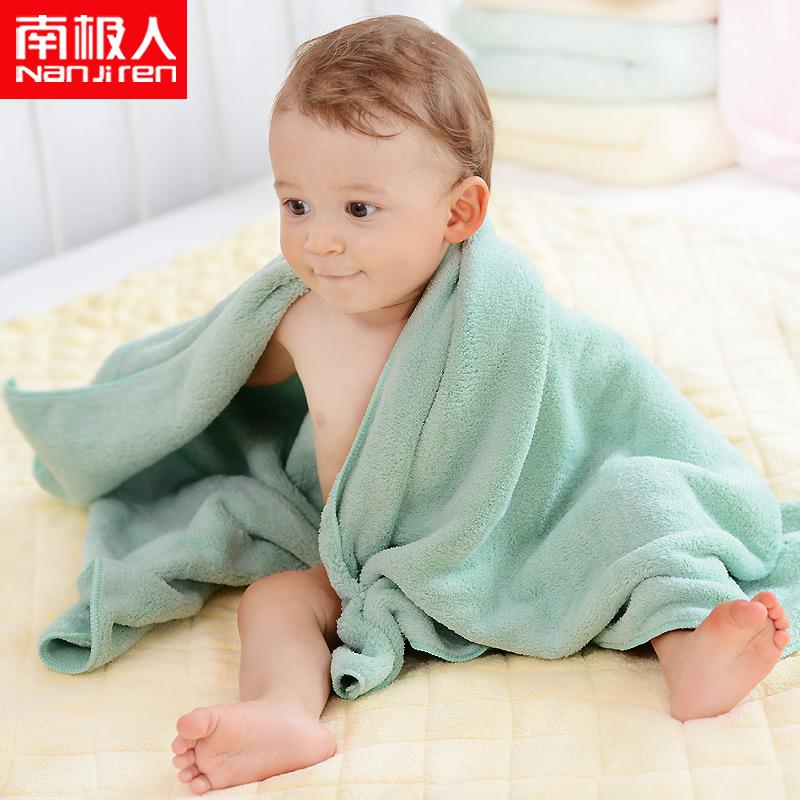 南极人 儿童 速干毛巾被 75*150cm 29元包邮(多色可选)