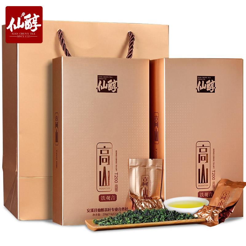 仙醇高山茶铁观音2盒装共500g,券后29元包邮