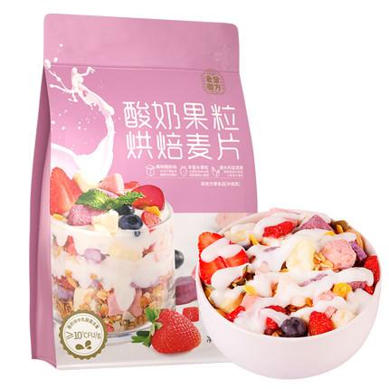 老金磨方 酸奶水果果粒燕麦片 300g 19.9元包邮