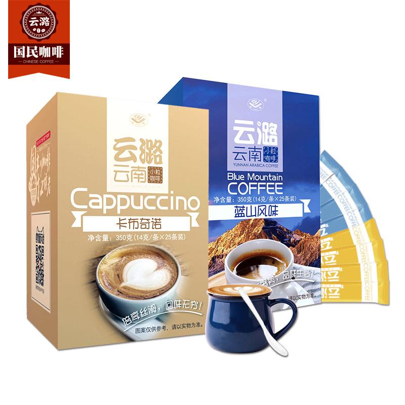 【云潞】卡布蓝山速溶咖啡粉50条700克 券后19.9元包邮