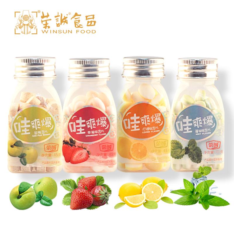【荣诚】爽口含片薄荷糖45g*4瓶,券后14.9元包邮