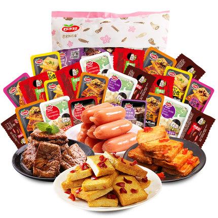 天猫超市 口水娃 鲜弹鱼肉零食礼包 520g 19.9元包邮