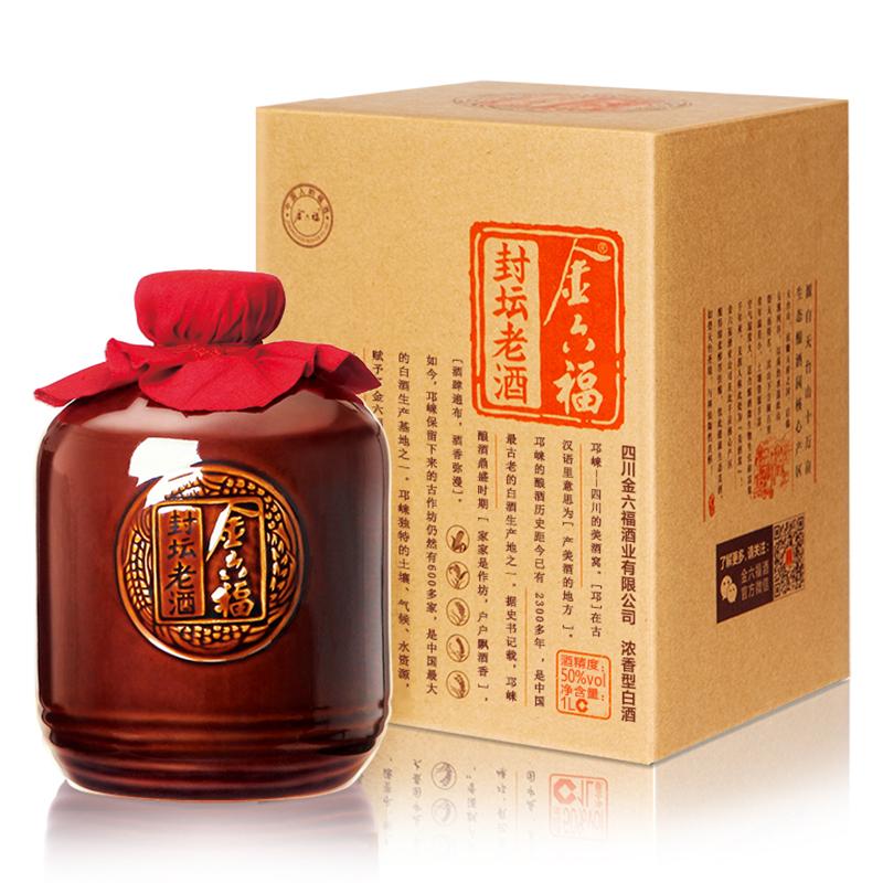 金六福 浓香型 封坛老酒 50度 1000ml 89元包邮