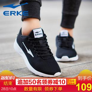 鸿星尔克运动男鞋 春夏季新款休闲跑步鞋子女 轻便百搭学生旅游鞋