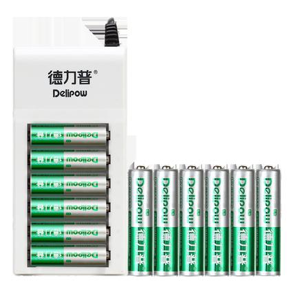 德力普 充电电池套装 1充+12电 24.8元包邮