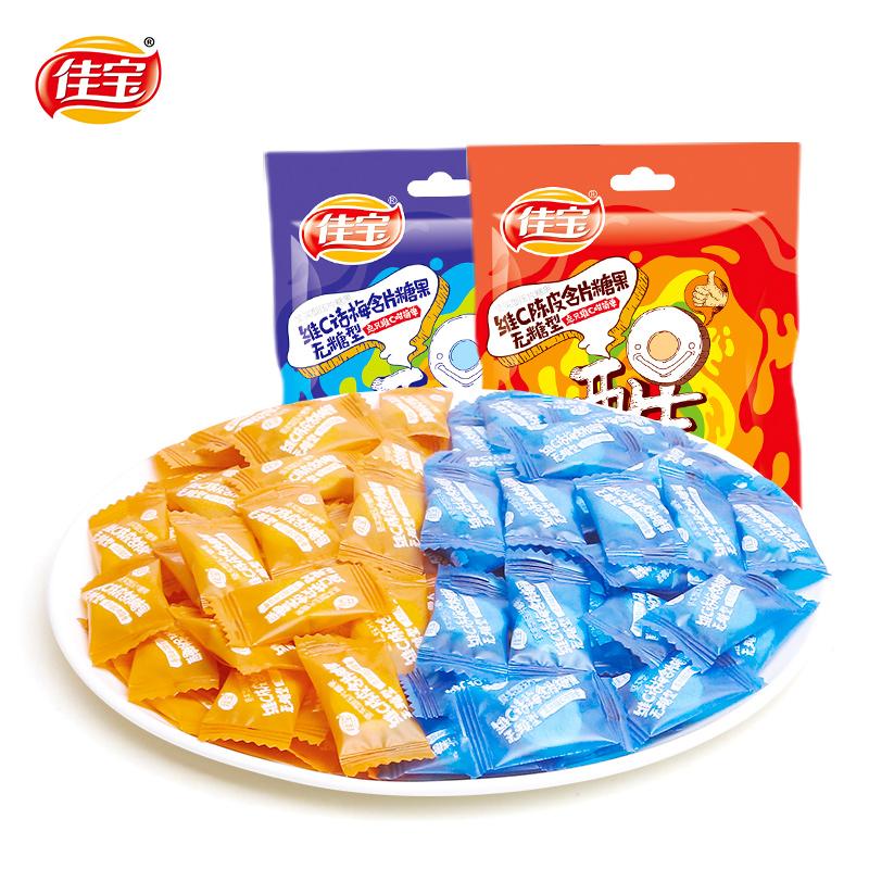 佳宝维C陈皮含片无糖海盐薄荷糖香体润喉水果糖话梅糖果散装零食