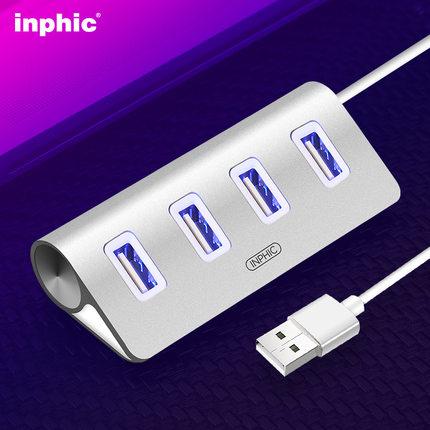 英菲克 USB分线器  8元包邮