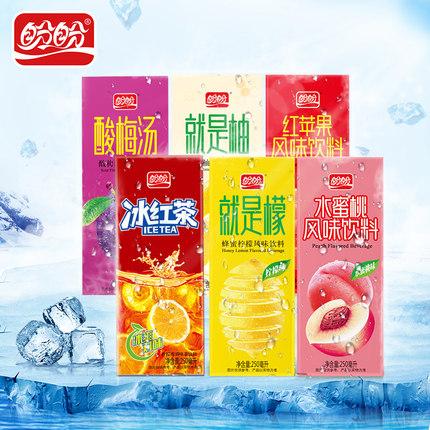 盼盼 冰红茶 250ml*24盒 19.8元包邮(折合0.8元/盒,多味可选)