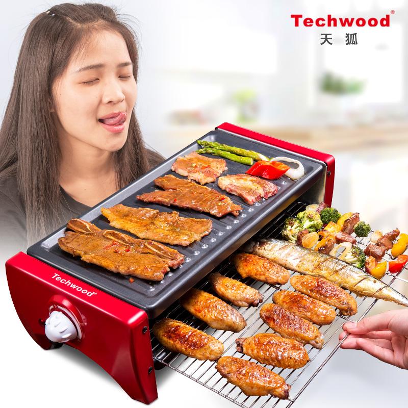 Techwood 双层 无烟烧烤炉 49.9元包邮