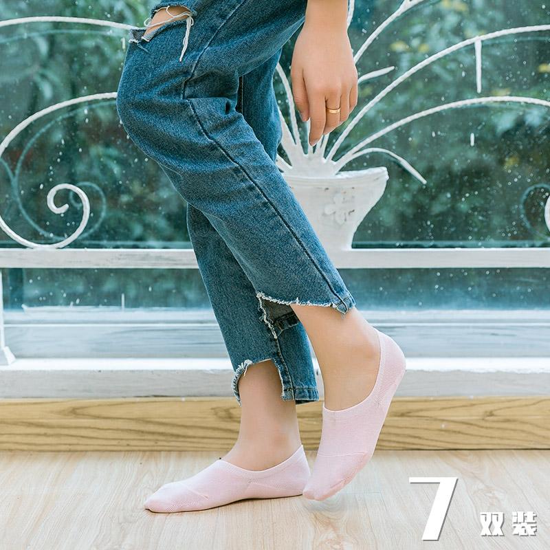 棉花精神 女士 隐形船袜7双装 12.9元包邮