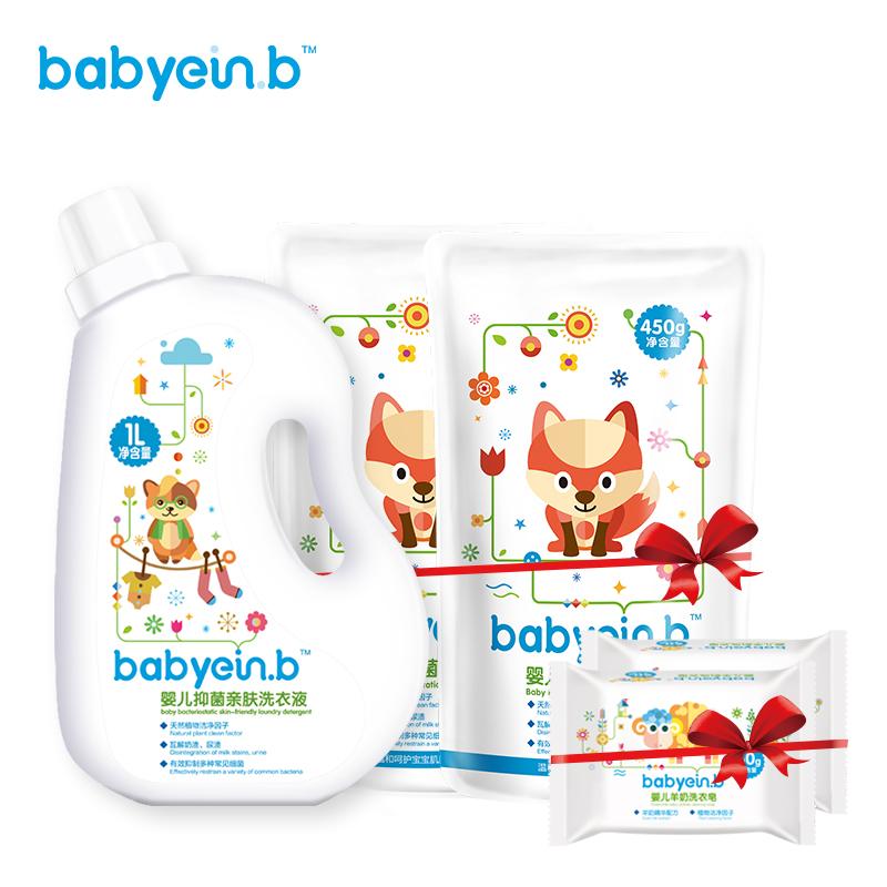 怡恩贝 婴儿洗衣液 2L+2块香皂 19.9元包邮