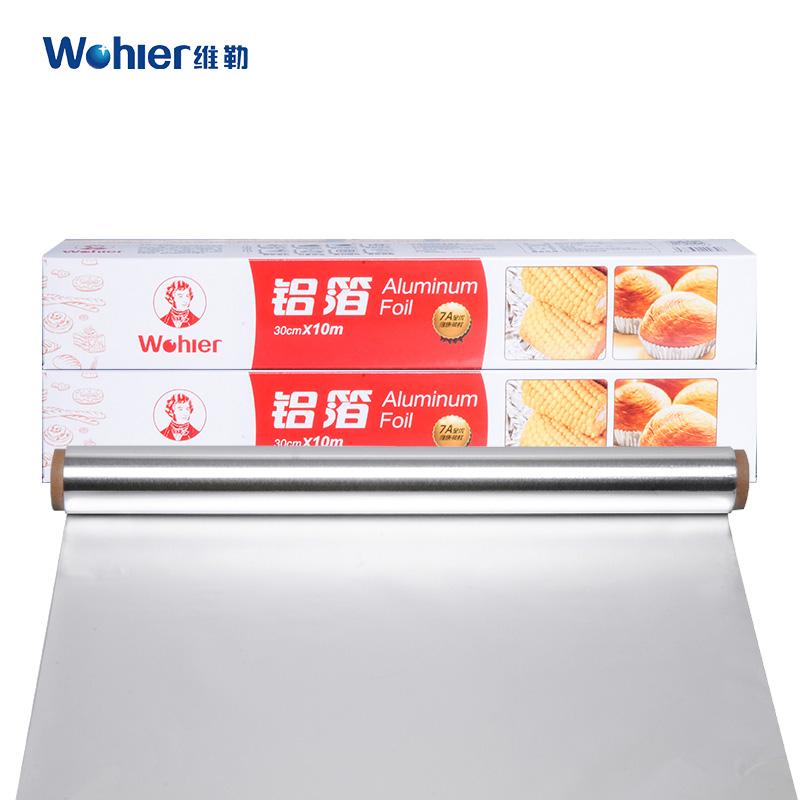 维勒 烧烤/烘焙锡纸 30米 5.5元包邮