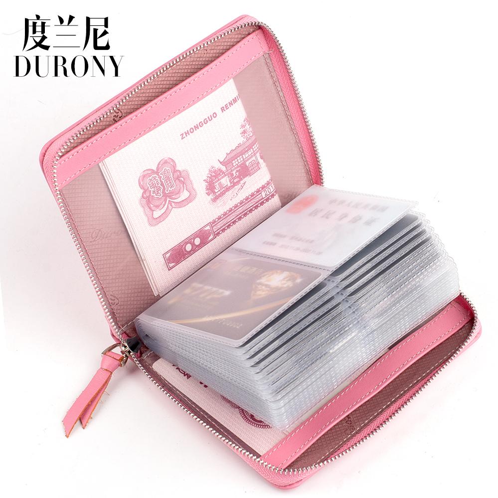 度兰尼 女士 纯色卡包 19.9元包邮(多色可选)