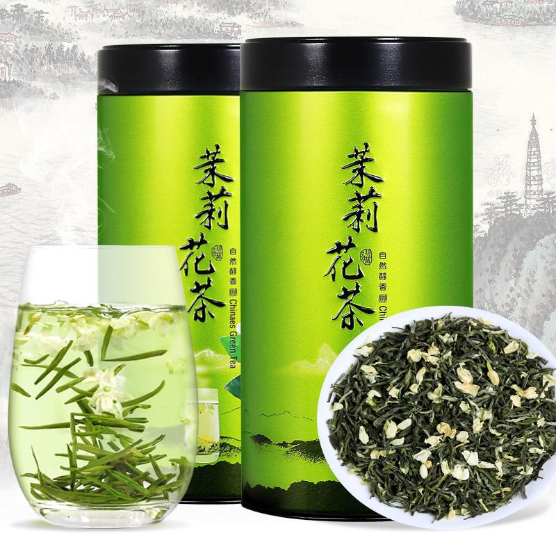 【三显峰】浓香型茉莉花茶罐装125g 券后7.9元包邮