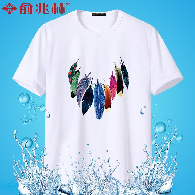 【俞兆林】100%纯棉短袖T恤 券后12.9元包邮