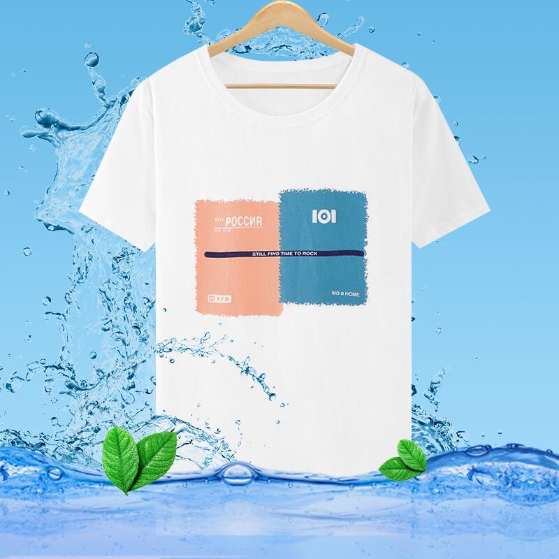 【婪墨】男士100%纯棉短袖T恤 券后15.8元包邮