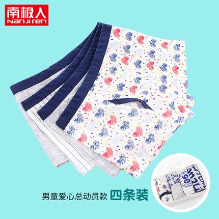 南极人 男女童 纯棉 平角内裤 4条 28元包邮