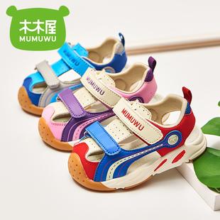【木木屋旗舰店】夏季新款护趾中小童沙滩鞋