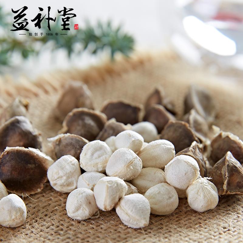 天猫商城 白菜商品汇总(牛轧注心蛋卷 150g 9.9元包邮)