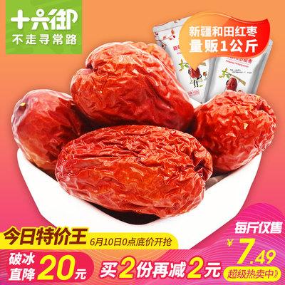 天猫商城 白菜商品汇总(聚相印 男士 休闲短裤  9.9元包邮)