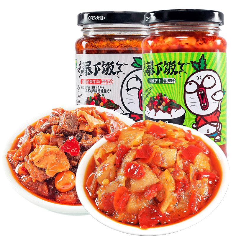 吉香居 暴下饭 川香剁椒萝卜酱 250g*4瓶 24.8元包邮(第二件1元)