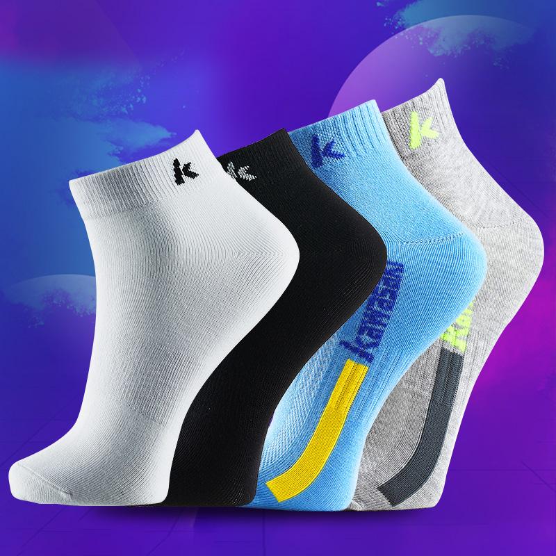 【川崎】男士透气吸汗运动篮球袜2双装 券后5元包邮