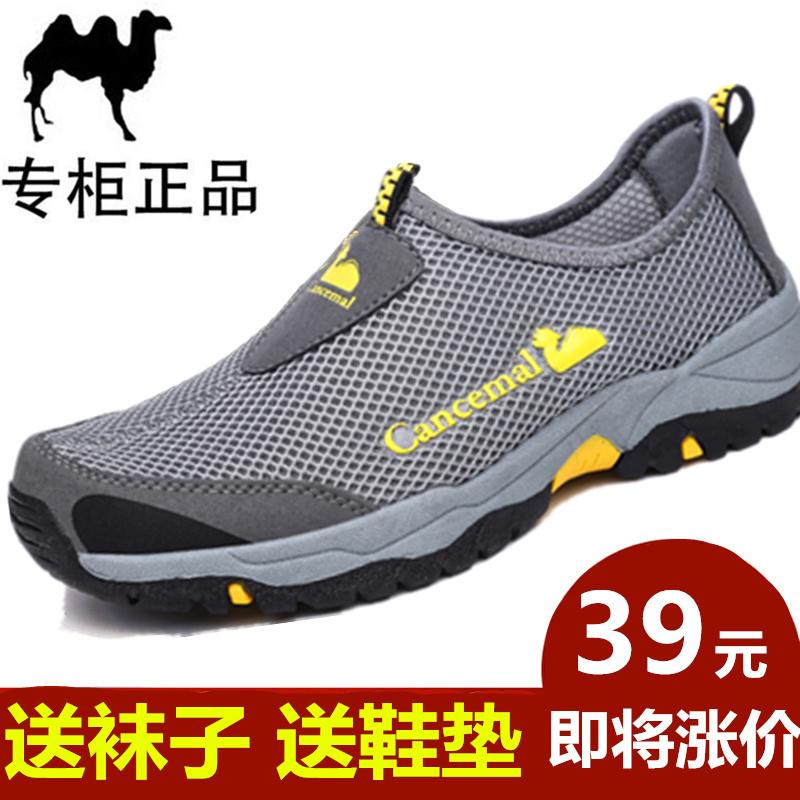 透气网鞋运动旅游鞋跑步休闲鞋,券后29元包邮
